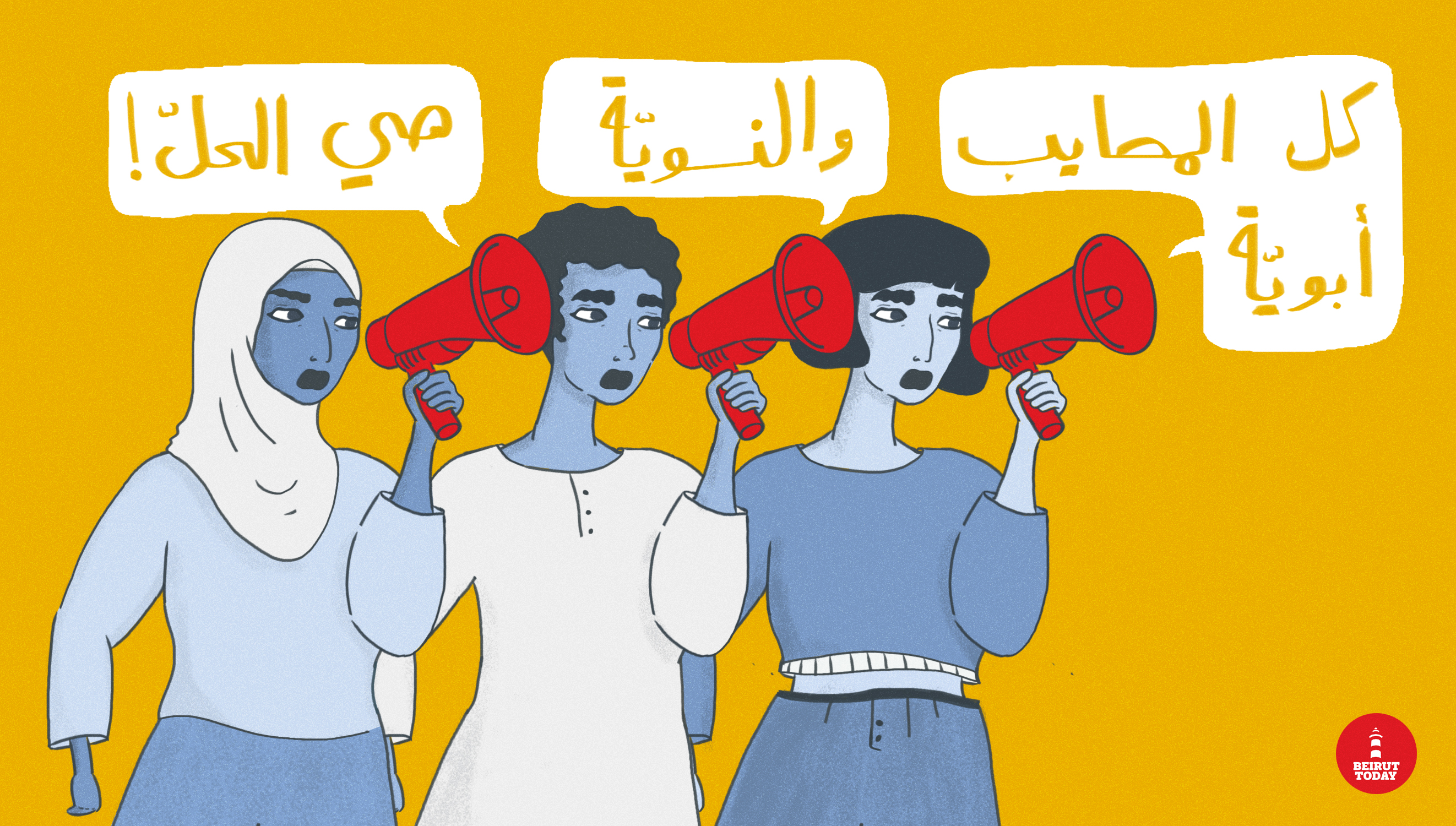 "Illustration by Christina Atik showing three women holding megaphones. The first woman, with medium-length black hair and a crop top is saying ""All the catastrophes are patriarchal."" The second woman, with short hair and a loose white shirt continues ""And feminism."" The third woman, with a white hijab, adds ""Is the solution."""