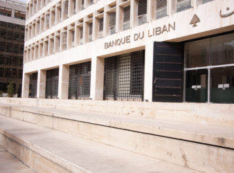Lebanon's Central Bank (Bamque Du Liban) has taken several steps over the years in its attempts at stabilizing the economy.