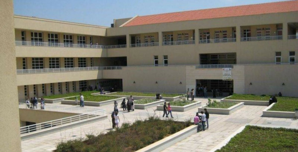 Courtyard of a branch of the Lebanese University, the country's online public university. (The961.com)