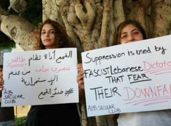 Protesters gathered in Downtown Beirut following interrogations by the cybercrime bureau of at least six activists for comments they made via social media in July.