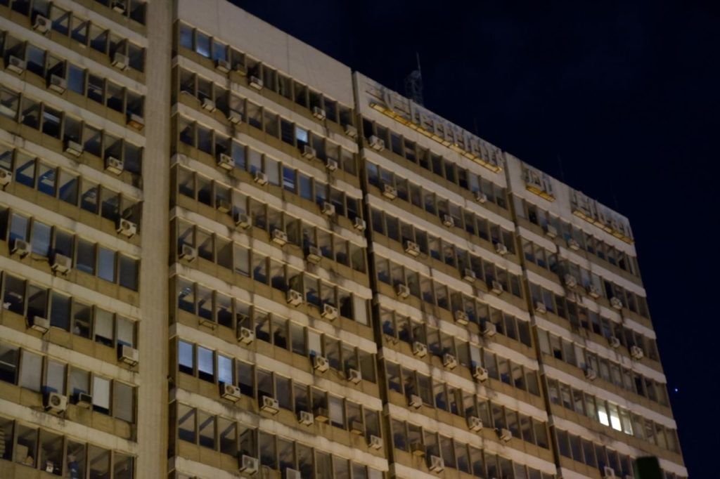 Electricite du Liban, a public agency, operates outside Parliament control and is still not covered by the central government's budget process. Photo shows the logo of the building in the evening. (Firas El Khoury)