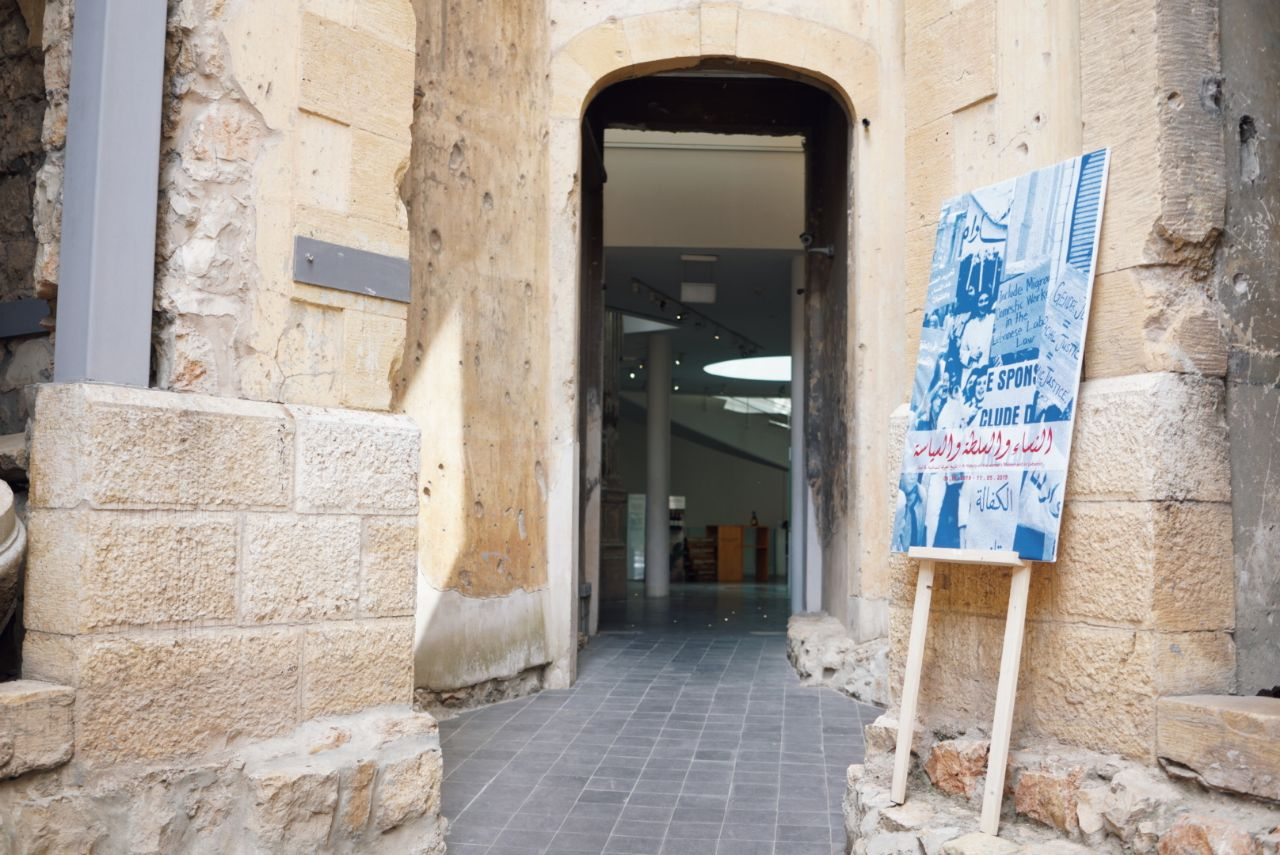 The entrance to Beit Beirut, where the exhibition accompanying the launch of the timeline of the women's movement in Lebanon is on display until Saturday evening. (Laudy Issa)