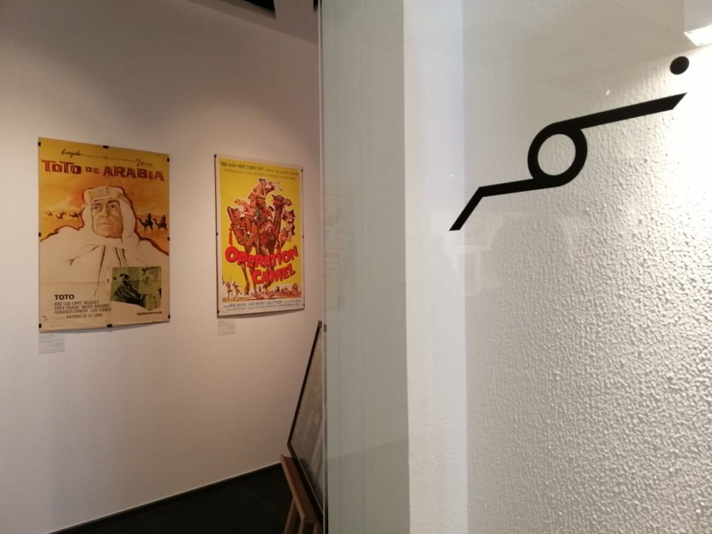 Posters from the Thief of Baghdad exhibition, which ends in less than a month. (Sandra Abdelbaki)