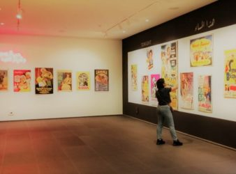 Posters from the Thief of Baghdad exhibition. (Sandra Abdelbaki)