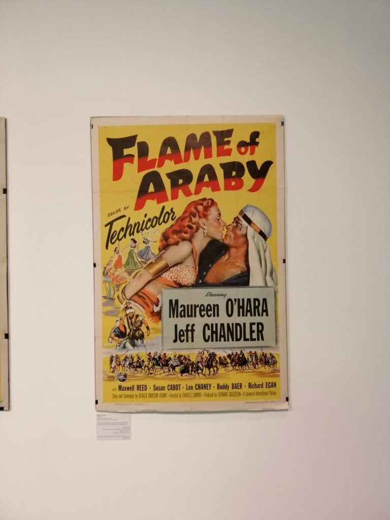 Poster from the Thief of Baghdad exhibition: Flame of Araby. (Sandra Abdelbaki)