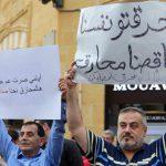 اعتصام ضد المحارق في لبنان (Greenarea.me)
