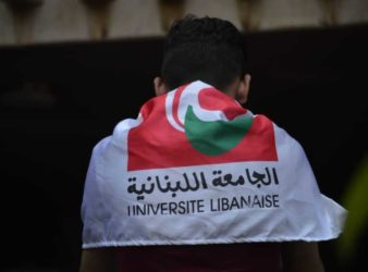 Lebanese University student protests the government's austerity measures. (Facebook / تكتّل طلاّب الجامعة اللبنانية)