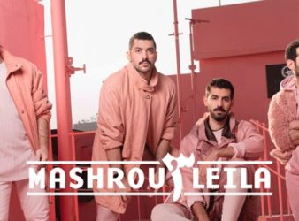 Mashrou' Leila poster for the Byblos International Festival.