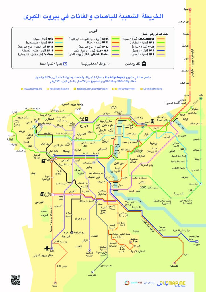 Bus Map Project public transport routes in Arabic.