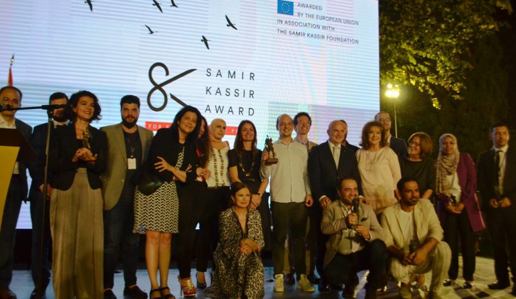 Journalists attend the Samir Kassir Award ceremony in 2019.