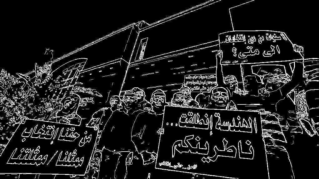 منذ العام 2008 الانتخابات معطلة في الجامعة اللبنانية. (الصورة الأصلية: (خليل حسن)