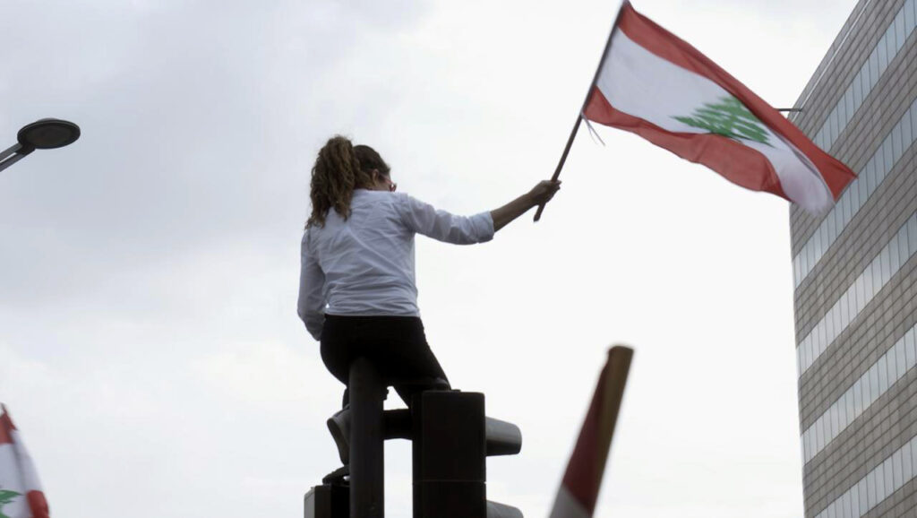 From the Beirut protests (Lujain Jo)