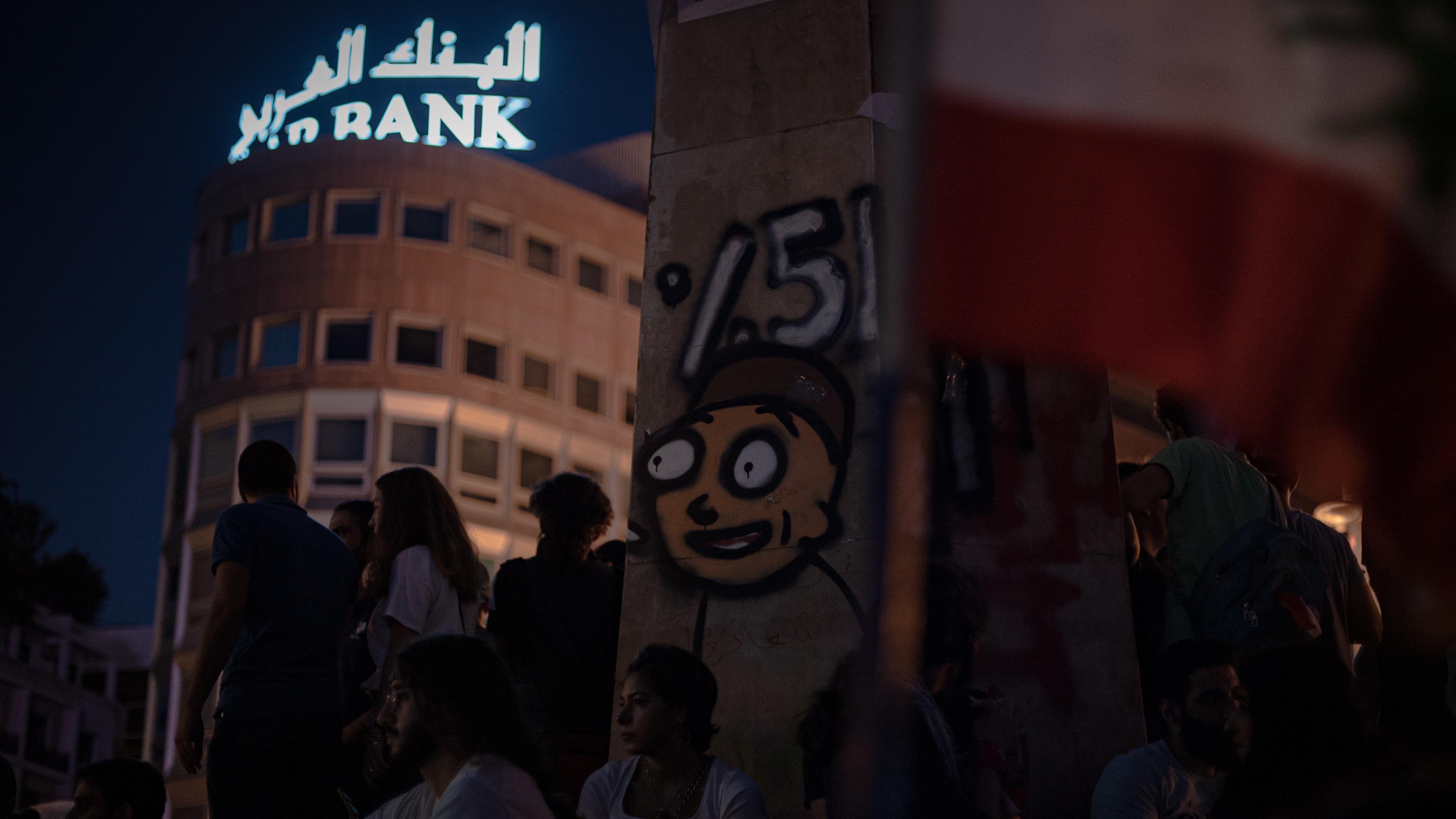 Beirut, Lebanon. (Karl Bou-Rjeily)