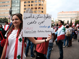 Protests in Beirut, IC article (Eva Mahfouz)