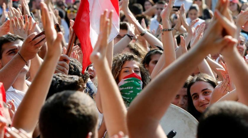 Protesters in Zouk (Reuters / Awsaat.com) - Feminist Article