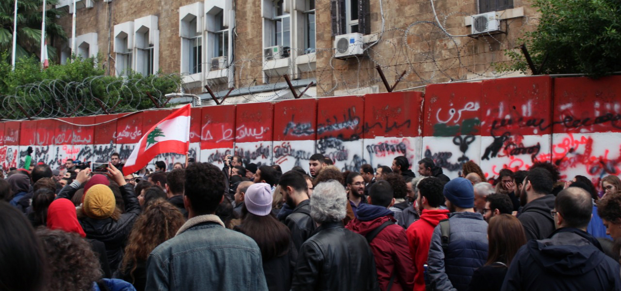 Protesters gather near Central Bank on December 30, 2019. (Farah Baba) Banks