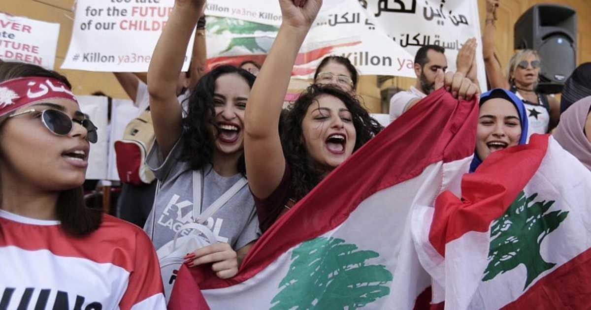 Women protest as part of the October 17 Revolution (AP / Hassan Ammar)