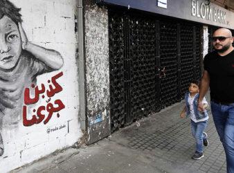 (Arab News / AFP) طرابلس, لبنان