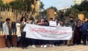 اعتصام الجامعة اللبنانية