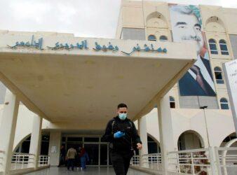 Entrance to the Rafik Hariri University Hospital, the main public hospital where coronavirus is being treated in Lebanon. (The National via EPA / Wael Hamzeh) medical workers / nurses article