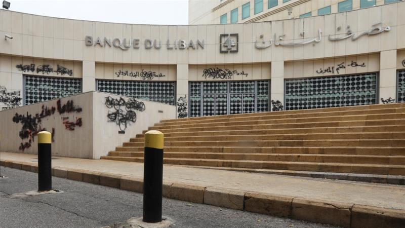 Lebanon's Central Bank, closed after the government declared a state of medical emergency in light of COVID-19. (Photo: Al Jazeera via Mohamed Azakir / Reuters) shrinking Lebanon's economy 2020 article