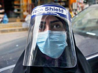 (Photo: Arab News via AP)