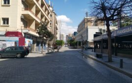 An empty Hamra Street during the COVID-19 lockdown in Lebanon (Photo: Tariq Keblaoui) | Health pandemic in Lebanon