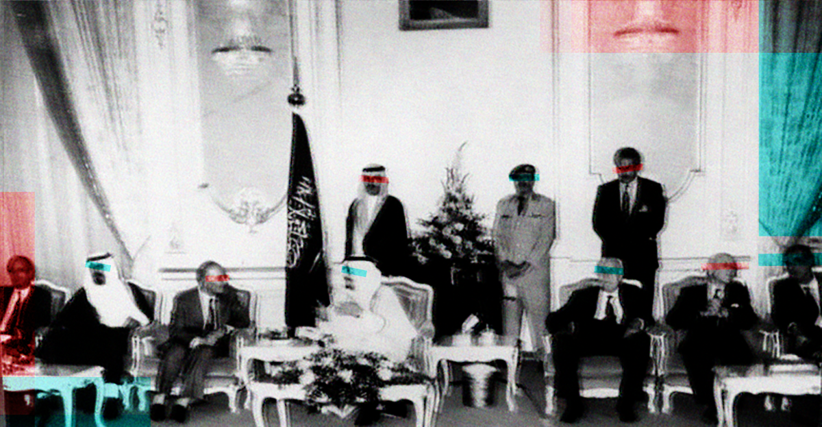 The Taif Agreement was named after the Saudi city it was negotiated in to end the civil war.