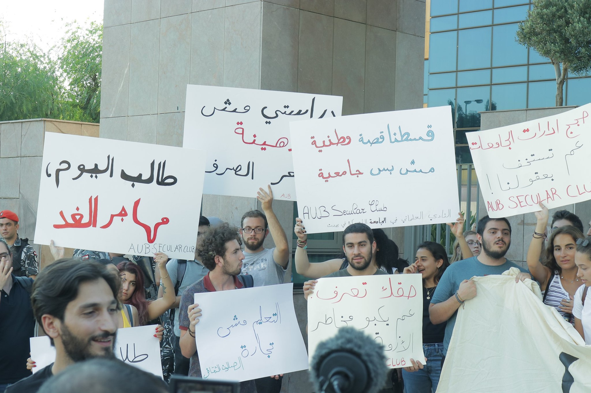 Students protest the tuition dollarization in front of the Ministry of Education in Lebanon in early 2019. (Facebook | @madanetwork)