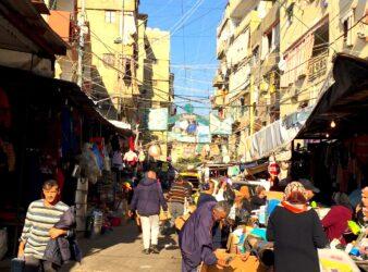 The Shatila refugee camp on the outskirts of Beirut (Photo: Johann Soufi)