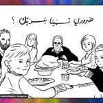 """Queerness in the Arab World Article: Photo of family on table staring at you in discontent. Reads above them: """"Do you have to upset us with your feminism?"""""""