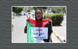 """Palestine rejects division, no to colonial annexation"" (Photo: Fawzi Mahmoud / The Palestine Chronicle)"