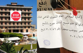 Saint Georges Hotel + Red Wax order