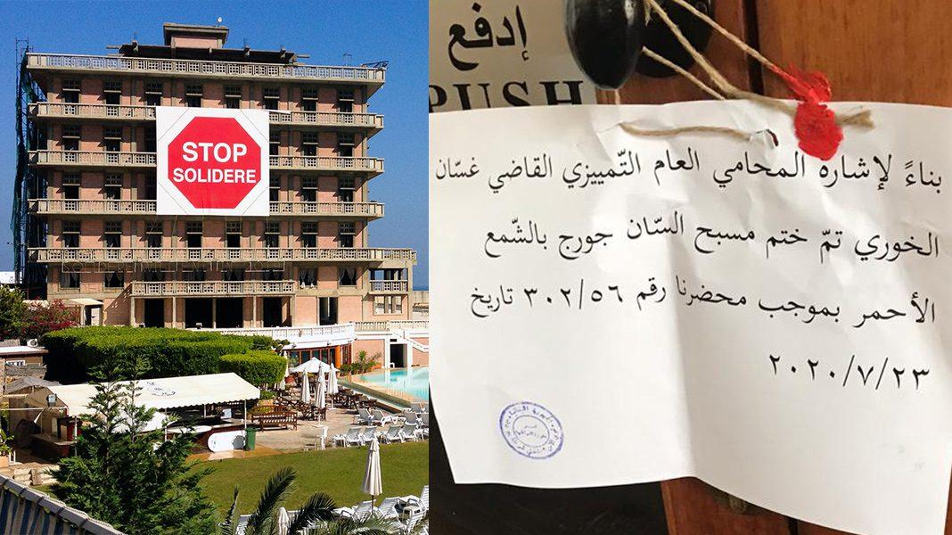 Saint Georges Hotel + Red Wax order