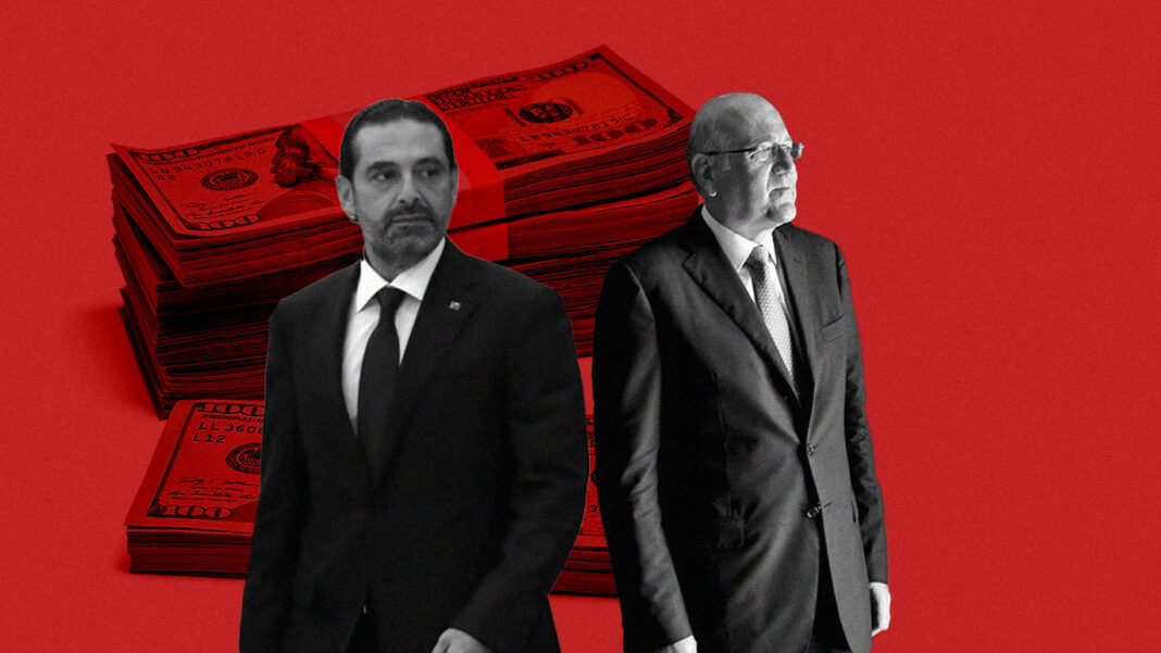 Collage of Saad Hariri and Najib Mikati, billionaires, against stacks of dollars in the backdrop. Photo collage credits: Saad Hariri via Reuters, Najib Mikati via Newsweek