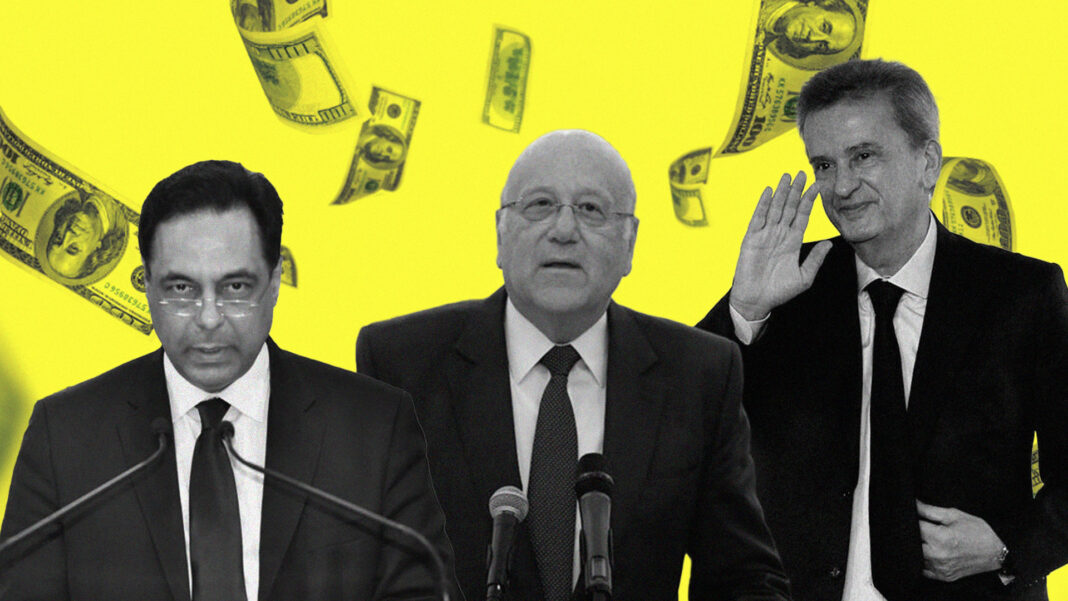 Pandora Papers Article: Collage of Lebanese officials with a yellow backdrop of flying dollar bills